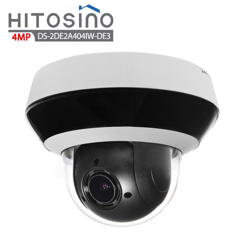 كاميرا فيديو عالية الدقة 4 ميجابكسل 4X تقريب بصري تتبع الحركة POE كاميرا قبة صغيرة للأماكن المفتوحة IP PTZ