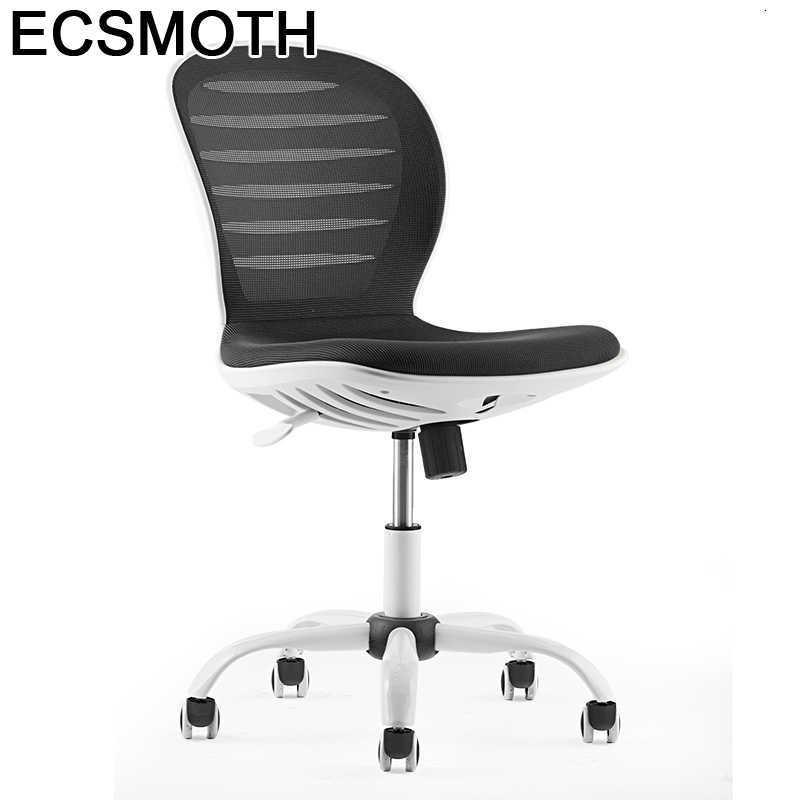 Фото - Офисное кресло Bilgisayar Sandalyesi, офисное кресло, офисное кресло, игровое кресло, компьютерное кресло кресло