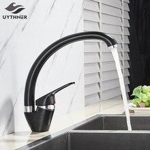 Uythner-robinet mitigeur en laiton, eau chaude et froide, pour évier de cuisine, à une poignée, avec bec pivotant