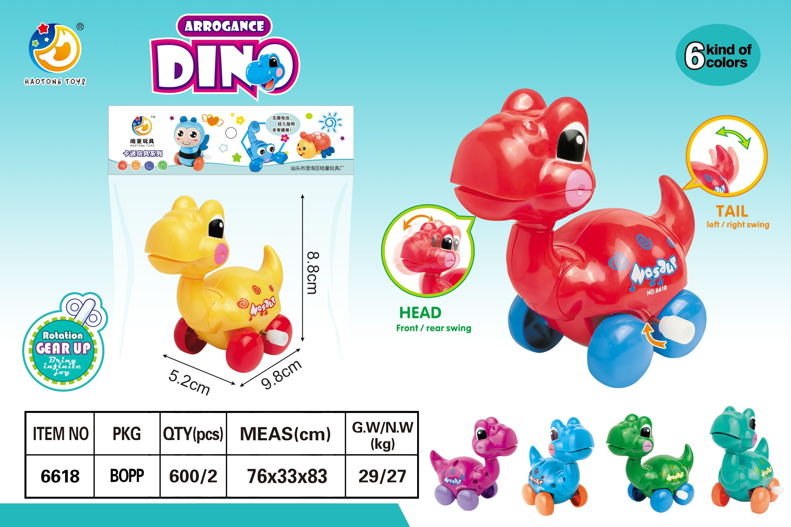 BLL Sample 6PCS Proud Little Dinosaur Car 6 Color Wind Up Toys And Gift for Children Boys