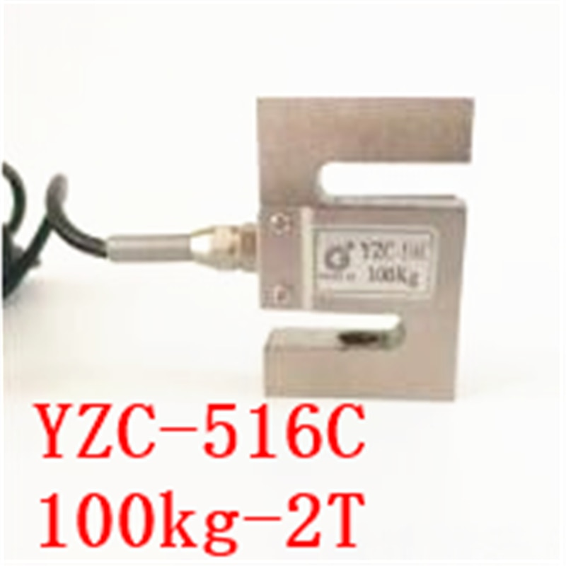 YZC-516C 100KG 200KG 300KG 500KG 1T 2T Load Cell S Beam Structure Electronic Pressure Scale Weighing Sensor