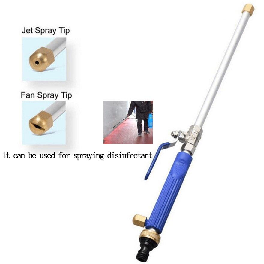 Pistola de agua para limpieza de alta presión pistola de agua de alta presión para pistola de agua para limpieza de automóviles