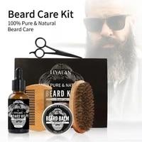 7pcsset beard growth kit for men growth oil balm softener double sided comb bristle brush scissors