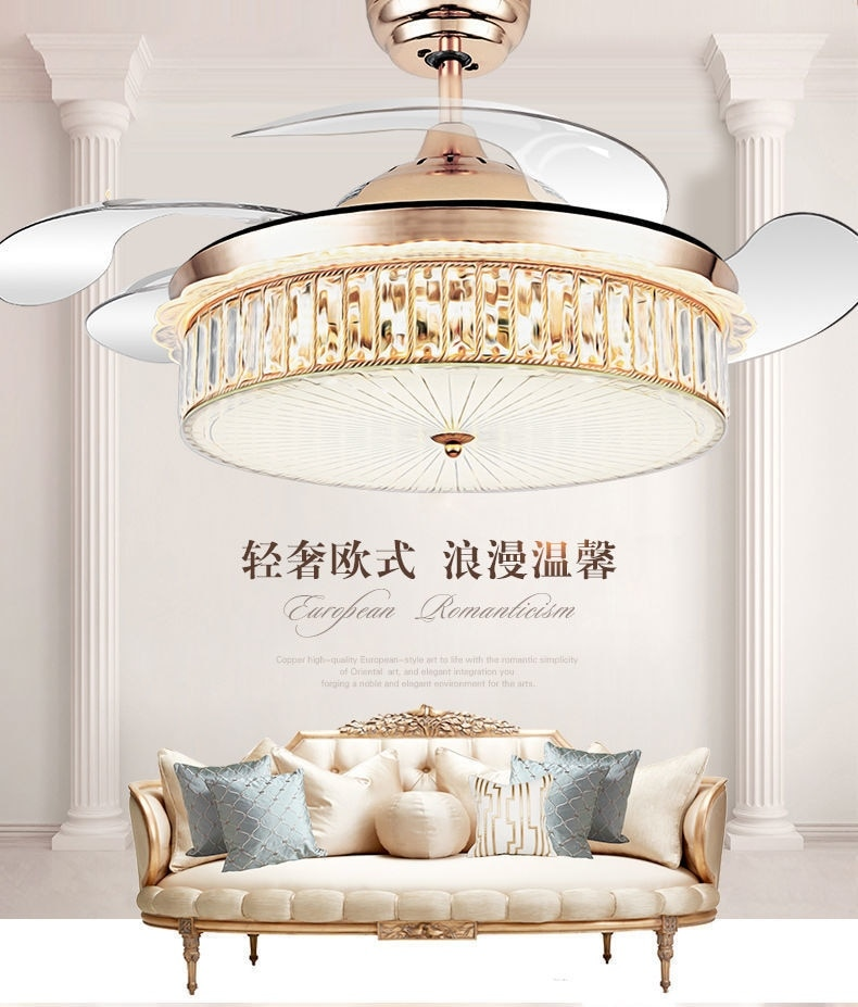 Invisible crystal fan lamp simple modern light luxury household living room dining room decorative ceiling fan lamp LED lamp