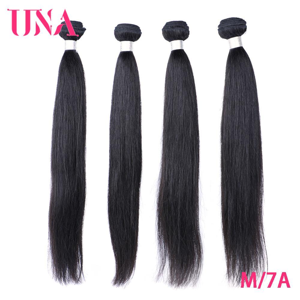 Brazilian Straight Hair Bundles Natural Black Color 4 Bundles Deal 100% Human Hair Bundles Non-Remy