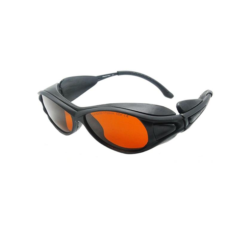 190-540 нм 800-1700 нм +OD5% 2B Лазер Защитные Очки +Орел Пара EP-1-2 Широкий Спектр Непрерывный Поглощение Защитные Очки