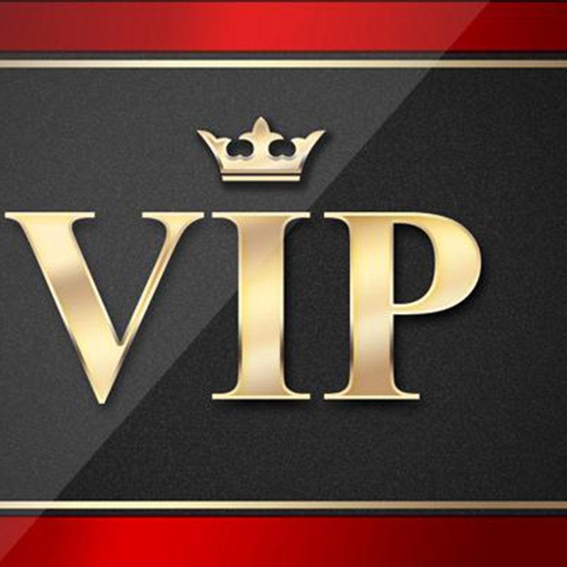 VIP العملاء