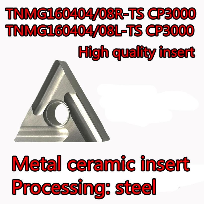 TNMG160404R-TS TNMG160404L-TS TNMG160408R-TS TNMG160408L-TS CP3000 Metall keramik einsatz Verarbeitung stahl