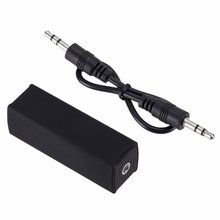 Compact and Lightweight Ground Loop Noise Isolator for Car Audio System Home Stereo with 3.5mm Audio