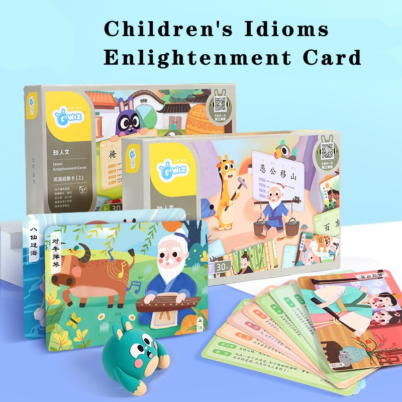 Early Children Preschool Education Reading Enlightenment Card  Kindergarten Stories Literacy Chinese Picture Kid Cognitive Book