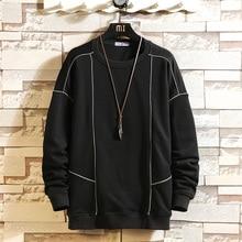 Men Street Reflective Sweatshirt 2021 Autumn Glow Hip Hop Pullover Unisex Designer Harajuku Casual O