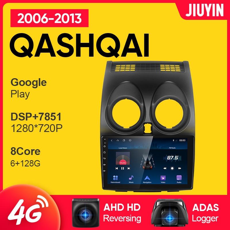 JIUYIN android car radio For Nissan Qashqai J11 J10 2006 - 2013 multimedia video player car navigation GPS No 2din 2 din dvd