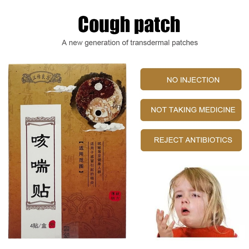 Kechuan health patch has the effect of relieving the symptoms of cough and asthma and promoting health