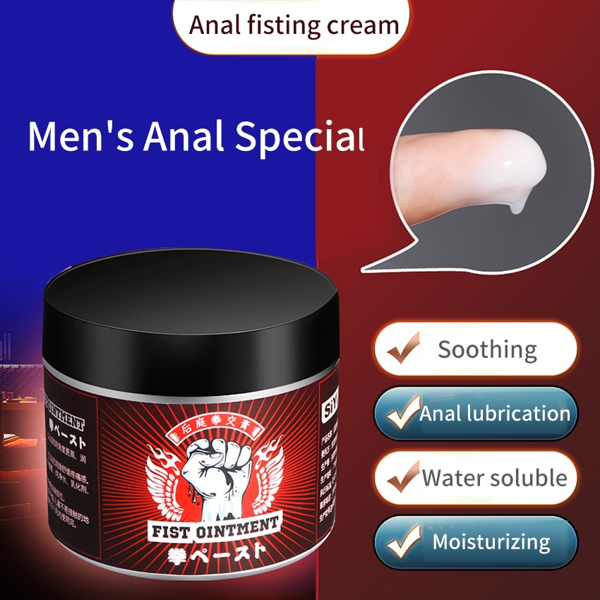 Fist Anal Analgesic Lubricant For Anal Sex Anti-Pain Butt Lubrication Men Grease Analian Sexo Cream