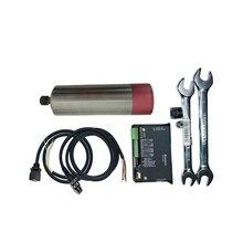 250w 40000 tr/min ER8 moteur de broche sans brosse + pilote MACH3 DC36V pour CNC perçage fraisage sculpture kits