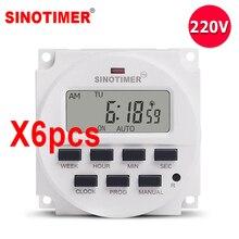 1 Second Interval TM618sN Power Supply 6V 12V 110V 220V 7 Days Weekly Programmable Digital Lighting Daily Timer