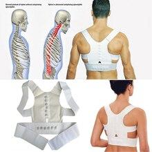 Correcteur de Posture magnétique orthèse dépaule arrière ceinture droite thérapie Corrective Corset soutien lombaire pour homme femme adulte enfant
