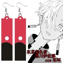 • Revengers Izana Kurokawa orecchini acrilico Anime Cosplay puntelli Hanafuda orecchini di goccia per le donne gioielli accessori