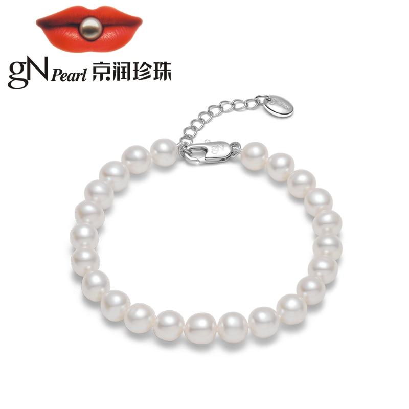 gN Pearl 6-7mm Genuien White Natural Freshwater Pearl Bracelets 17CM+3CM Adjustable Chain gNPearl Fi