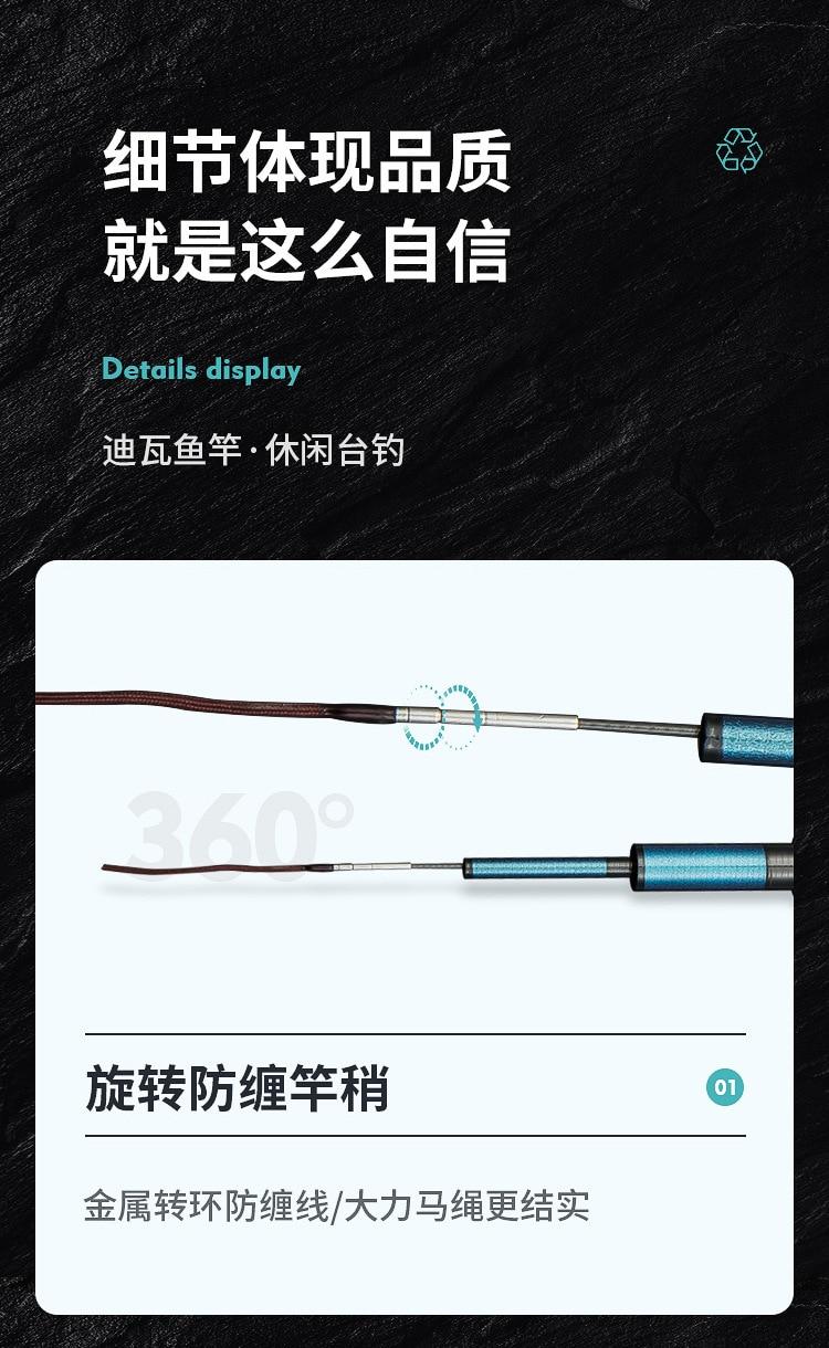 Carp Fishing Rods Saltwater Telescopic Carbon Fiber Fishing Rod Ultralight Equipment Pesca Equipamentos Fishing Rods BG50FR enlarge