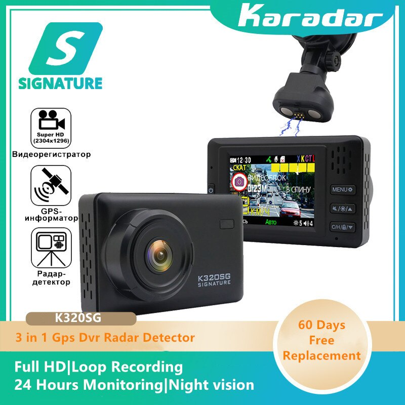 Karadar car anti radar detector 3 in 1 DVR video recorder camera GPS signature radar detector for Russia with X k KA Laser band