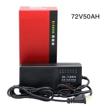 72V 50AH Intelligente Puls Lood-zuur Cel Batterij Oplader Elektrische Winkelwagen Grote Power Charger