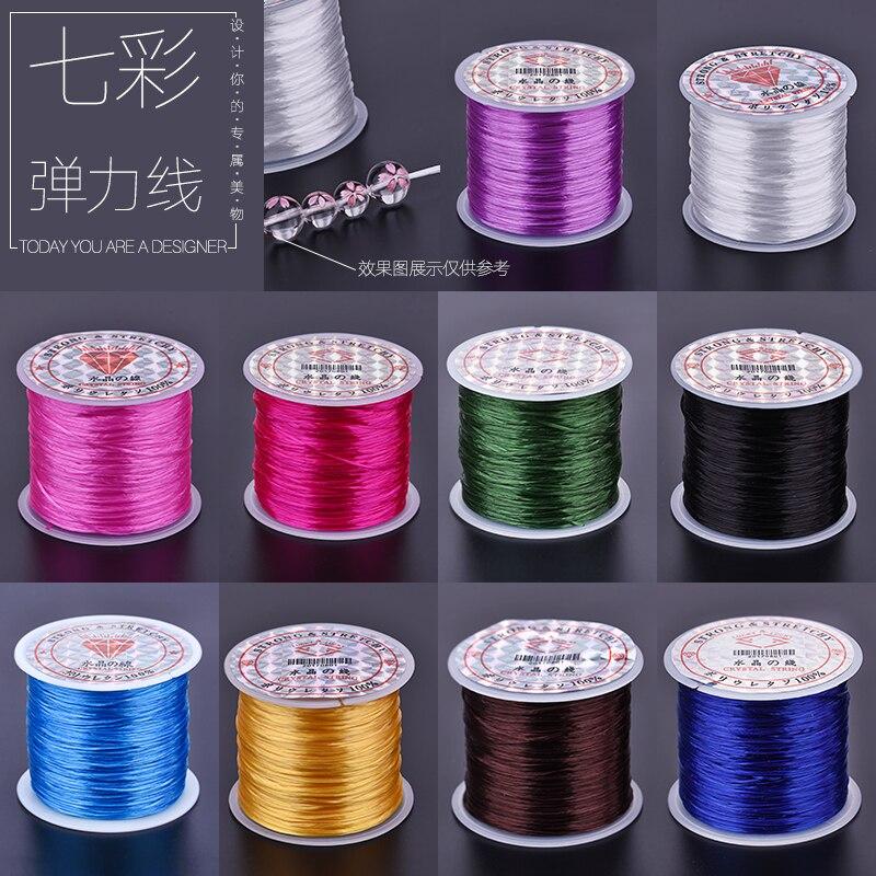 Diy acessórios feitos à mão fio de estiramento, corda de contas de cristal corda, grânulos de corda feitos de pulseira de corda elástica, faixa de borracha