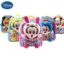 Disney Plush Sac Enfant Backpack Cute Cartoon Minnie Mickey The Mouse Plush Bag Soft Toy Children's School Bag Free Shipping
