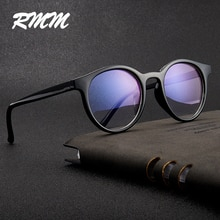 RMM brand Fashion Retro round candy color male and female couples myopia glasses frame with lens sun