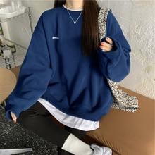 Autumn and winter 2021 new kpop letter Pullover fashion Korean Plush women's Sweatshirt Navy grey bl