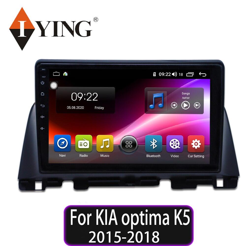 Datong android 10.0 para kia optima k5 2015 2016 2017 2018 carro multimídia jogador estéreo navegação gps carplay rádio dsp 2din