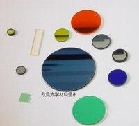 635nm Narrow Band Filter Bandpass Filter