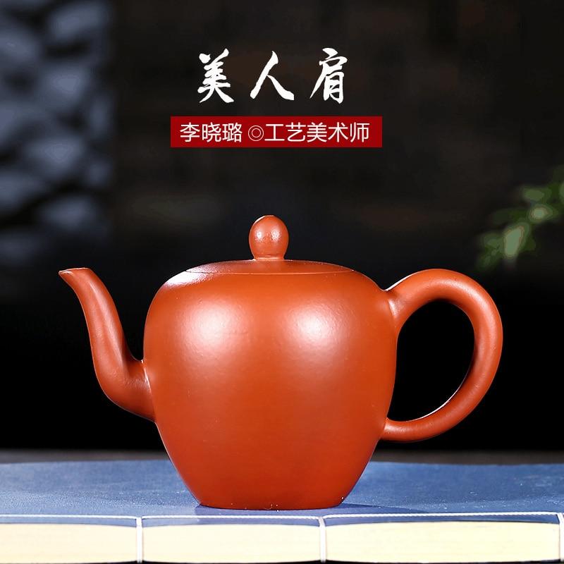 Yixing xiao-lu li TaoYuan 】 حقيبة كتف من الطين ، موصى بها يدويًا ، 260 سم مكعب