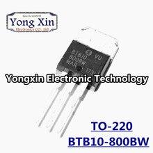 10PCS BTB10-800BW TO-220 BTB10800BW TO220 BTB10-800 BTB10