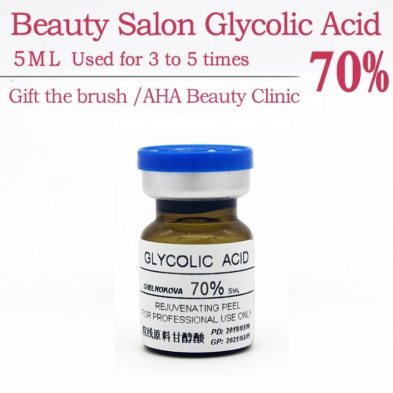 glycolic acid 70% 5ml glycolic aha speeler acid peeling Freckle peeling treatment lichen pilaris remove the acne scar Wrinkle glycolic acid 10