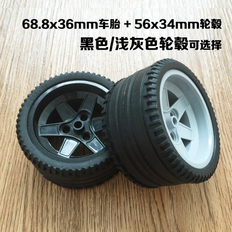 2-4pcs DECOOL Technic Car Truck Motor Wheel 68.8x36mm tire Compatible 44771 15038 MOC Bricks Blocks Parts Toys