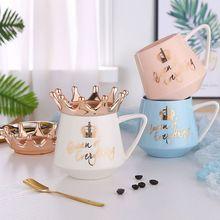 Tazas de café/leche con temática de corona, tazas multicolores de dibujos animados, tazas, utensilios de cocina, regalo