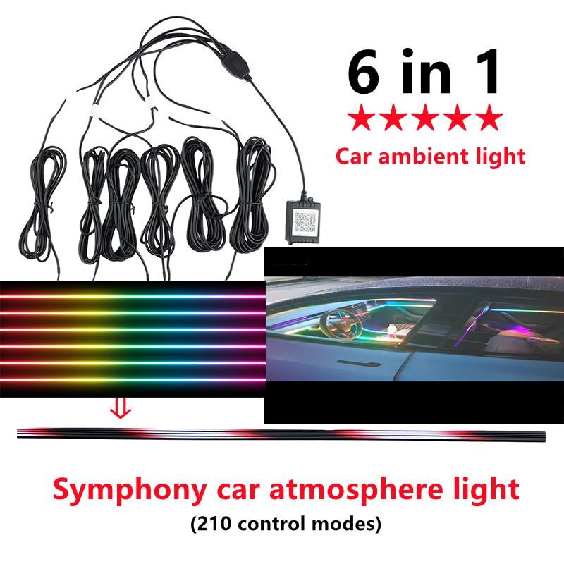 6 في 1 سيمفونية سيارة أضواء المحيطة RGB سيارة الداخلية الاكريليك ضوء دليل الألياف البصرية العالمي سيارة الديكور أضواء الغلاف الجوي