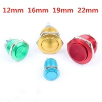 electronic button switch metal pressure switch waterproof momentary push button 12v 240v switches 12161922mm