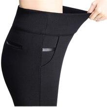2019 Women Pants Stretch Pencil Pants Female Black Blue Plus Size 5XL High Waist Leggings Large Size Casual Femme Pantalon