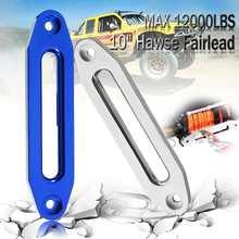 10 Inch £ 12000 Lier Touw Gids Zilveren Hawse Aluminium Fairlead Voor Lier Kabel Touw Gids Atv Utv Off-road 4WD