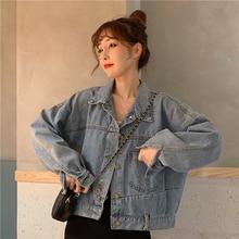 Denim Short Coat Women's Spring and Autumn Loose Korean Style Retro Hong Kong Style Long-Sleeved Top