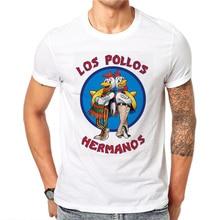 100% Cotton Men Fashion Breaking Bad Shirt LOS POLLOS Hermanos T Shirt Chicken Brothers Short Sleeve Tee Hipster Tops