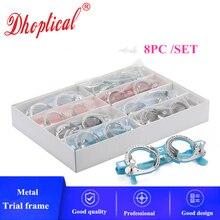 Ensemble de cadre dessai de matel dexpédition, ensemble de cadre dessai coloré 56mm ~ 70mm 8 pièces ensemble dessai de lunettes de bonne qualité