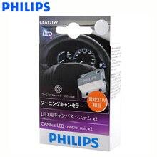 Philips – unité de commande LED T20 S25 W21W P21W pour clignotant 12V, 18957x2, système de commande Canbus, LED, annulation davertissement