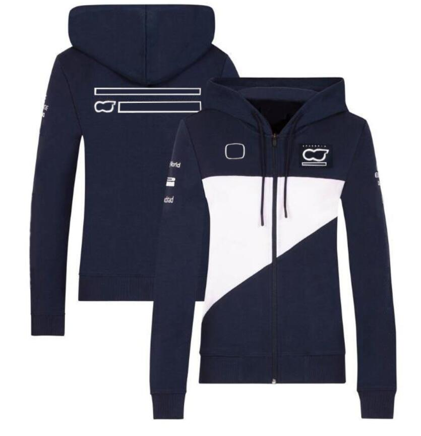 2021 new hot selling f1 racing hoodie car racing fans f1 team logo jacket with the same custom f1 jacket Hot-selling F1 2021 season Formula One racing suit jacket customized with the same style