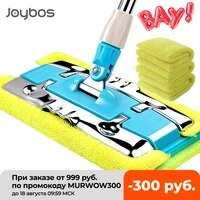 joybos wet mops high quality clamp mop microfiber cloth wood tiles floor mop 360%c2%b0 rotating dust flat lazy mop large steady mop