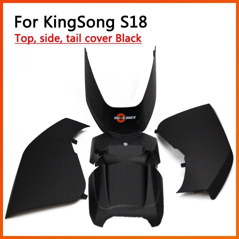 KingSong S18 دراجة أحادية كهربائية سوداء ، الجانب ، غطاء الذيل قذيفة أجزاء الملحقات الأصلية الملك أغنية ، KS