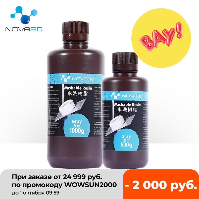 NOVA3D LCD 3d Printer Water Washable Resin UV Photocuring Sensitive Resin 500g/1000g Printing Materials for Photon Mono Elegoo