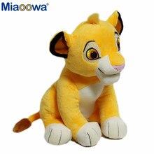 1pc 30cm mignon Simba le roi Lion en peluche jouets en peluche Simba doux animaux en peluche poupée pour enfants cadeaux de noël bonne qualité